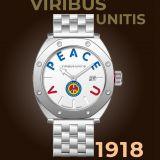 VIRIBUS UNITIS 1918